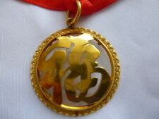 "Vintage 22K ""Happiness"" Chinese Pendant; Hong Kong"