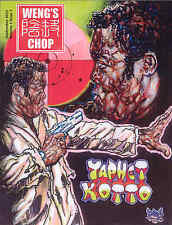Weng's Chop #1 Yaphet Kotto Adam Brooks Stephen Bissette Indian Horror Cinema
