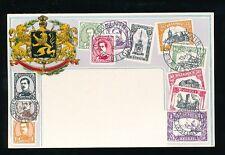 Belgium Stamp Montage early unused embossed heraldic c1920s? PPC