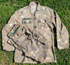 Wartime National Police / Cloud Pattern Camouflage Uniform Set