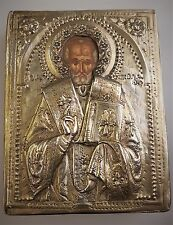 HL. Nikolaus miracolo colpevoli vecchia Icona Russa Icon