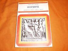 carlo del grande antologia della lirica greca