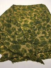 WWII Pattern U.S. ARMY PARACHUTE CAMO TYPE SCARF FOR PARATROOPERS D-DAY XLarge