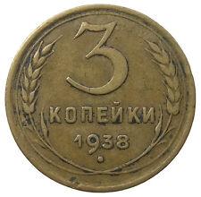 RUSSLAND  3 KOPEEK - 1938