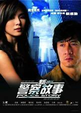 NEW POLICE STORY Movie POSTER 27x40 C Jackie Chan Nicholas Tse Charlie Yeung