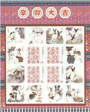 CHINA 2011-1 Lunar New Year of Rabbit special mini-pane辛卯大吉