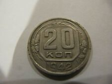 USSR 20 KOPEKS 1942 FILLED DIE ERROR COIN RARE ''NO STAR''