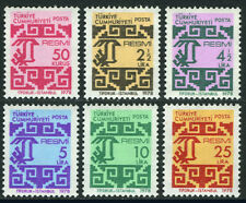 Turkey O145-O150, MI D147-D152, MNH. Official stamps, 1978