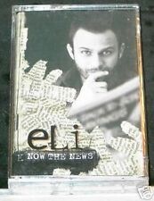Eli Now The News 15 track christian CASSETTE TAPE NEW!