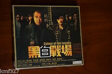 "Eric Tsang Chi-Wai ""Colour of the Loyalty"" Shawn Yu HK 2005 Action VCD Authentic"