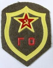 Soviet Russian Civil Defence Defense Military Sleeve Patch Badge USSR Original