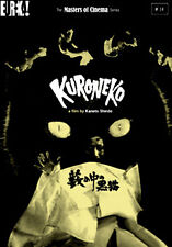 KURONEKO                       - DVD - REGION 2 UK