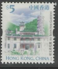 HONG KONG SG985 1999 $5 LANDMARKS MNH
