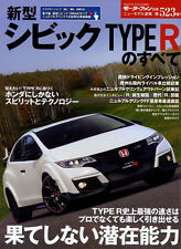 [BOOK] All about Honda Civic Type R New Model Report 523 Modulo Access Gathers
