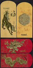 MALAYSIA ANG POW RED PACKET - 2014 TOMEI