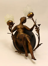 VTG XL french Wood plaque Resin lady gold patina wall light rose flowers 1970's
