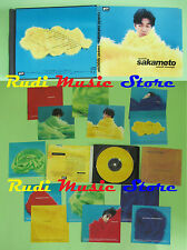 CD RYUICHI SAKAMOTO Sweet revenge 1994 japan GUT FLCG-3001 (Xs2) no lp mc dvd