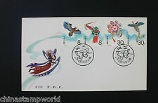 China cover FDC,dated 1/4/1987 shanghai postmark with full set of T115