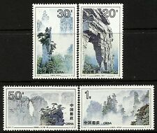 China 1994-12 UNESCO World Heritage Site - Wulingyuan set of 4 MNH