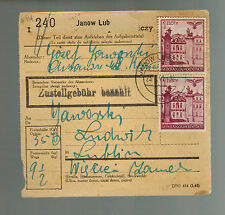 1941 Janow Lub Germany Occupied Poland Parcel Cover to Lublin Concentration Camp