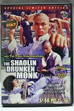 The Shaolin Drunken Monk special limited edition ntsc import dvd
