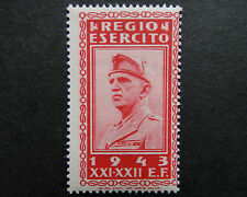 Italy Nazi 1943 ERROR Stamp MNH Regio Esercito Royal Army King Victor Emmanuel M