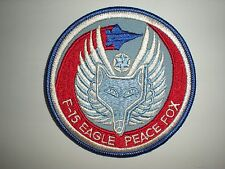 VINTAGE ISRAELI AIR FORCE PEACE FOX F-15 PATCH
