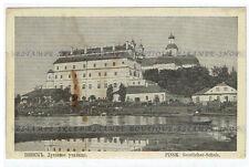 Pinsk Belarus postcard Geistlichen-Schule (224)