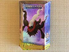 DECK BOX CARDS POKEMON VUOTO - DIAMANTE E PERLA - INCONTRI LEGGENDARI