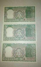 Rs 5 UNC 4 Deer Notes, 3 Pieces in serial, Prefix S, Sign S Jagannathan