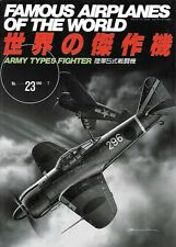 FAOW Famous Airplanes Of The World No.23 Kawasaki Army Type 5 Fighter Ki100