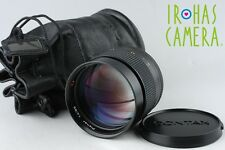Contax Carl Zeiss Planar T* 85mm F/1.4 AEG Lens for CY Mount #10596A2