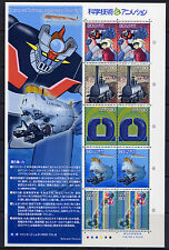 JAPAN Sc#2897-8 2004 Science, Technology & Animation Series - 5 MNH