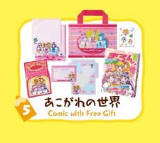 Re-Ment Miniature School Goods Stationery set # 5 Comic with free gift