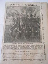 Musique Groupe de musiciens de la nouvelle Guinée Image Print 1909
