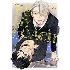 Yuri!!! on Ice YAOI Doujinshi ( Victor x Yuri Katsuki ) be my coach