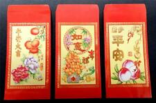 60 Chinese Red Money Envelopes Dollar Bill Size Chinese New Year Random Designs