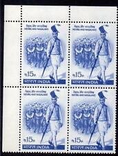 INDIA MNH 1967  4th Anniversary of Nagaland as a State of India, Block of 4