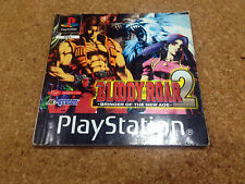 BLOODY ROAR 2 ** MANUAL DE INSTRUCCIONES PLAYSTATION PS ONE PSX **