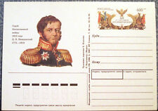 Three Russian postcards: HEROES OF GREAT PATRIOTIC WAR OF 1812
