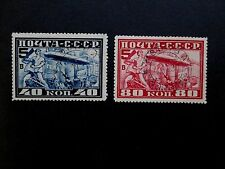 RUSSIA 1930 AIR ZEPPELIN Used Set