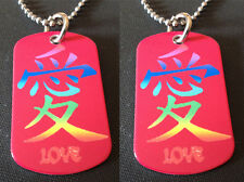 Rainbow Gay/Lesbian Chinese Love Pride Flag 2-Sided Dog Tag Necklace / Keychain