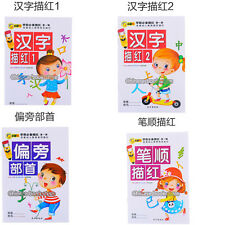 Chinese characters hanzi copybook character exercise workbook for child 4 books