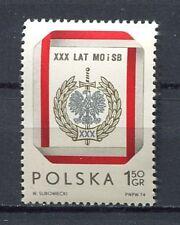 35876) POLAND 1974 MNH** Civic Militia 1v. Scott# 2067