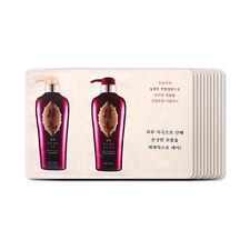 MISSHA Jinmo Damage Care Shampoo + Conditioner Samples - 4pcs