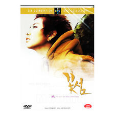 Flower Island (2001) DVD - Song Il-gon (*New *All Region)