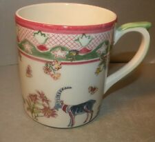 NEW Large Coffee Mug,  Jardin Imaginaire Pattern  GIEN