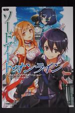 JAPAN NEW Sword Art Online: Hollow Realization The Complete Guide Book