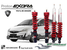 PROTON EXORA D7 JAPAN ADJUSTABLE COILOVER HIGH LOW BODY SHIFT