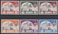 Kuwait 1963 ** Mi.198/03 Verfassung Constitution Scheich Sheik